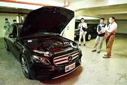 凱莉星球吸金案賓士車 拍賣得181萬元