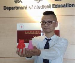 興趣與工作結合 大林慈濟員工3D列印做練習輔具