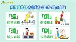 台灣新冠肺炎趨緩 防疫員憂:恐換這病大爆發