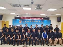 慶祝警察節 新店警分局表揚績優員警