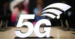 大陸5G手機出貨近半 殺手級應用即將登場