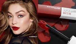 又壞又美的唇妝!開架首選液態唇膏推新色「小壞蛋紅」