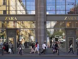 ZARA將關上千店   疫情促使快時尚加速崩解?