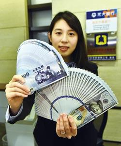 熱錢狂湧入… 新台幣匯價 29.716元 升逾2年新高