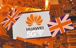 沃達豐警告 排除華為 英國5G將受重創