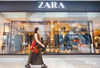 疫情打垮!ZARA母公司關掉全球1200家門市