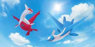 拉帝亞斯和拉帝歐斯重返《Pokémon GO》團體戰 僅限4天