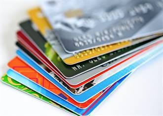 持60張信用卡辦新的被拒  內行曝關鍵:銀行會怕