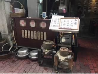 台灣人看大陸》廣式生活 一處一美食一品一態度