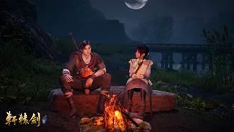 《軒轅劍柒》第二女主角太史湘亮相 兄妹聯手解古老機關