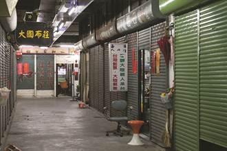 百年東門市場的興衰起落