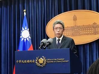 徐斯儉接任國安會副秘書長  曾厚仁接任外交部政次