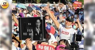 誰說韓流散了?李正皓:高雄補選若沒有韓流 國民黨完蛋了