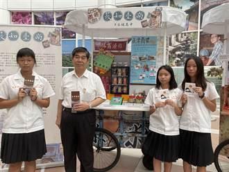 台南博物館攤車+台南柑仔店 體驗防疫新生活