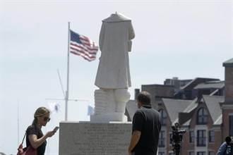 美反種族歧視潮延燒 波士頓哥倫布雕像遭斬首
