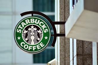星巴克辦公Smart Lounge亮相 咖啡廳還有私人包廂