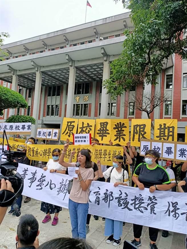 稻江管理學院董事會無預警宣布停辦,學生自救會11日赴教育部門口陳情抗議(簡立欣攝)