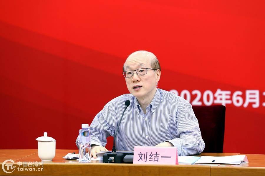 大陸國台辦主任劉結一10日出席全國台企業聯第五屆第二次會員代表大會並講話。(取自台灣網)