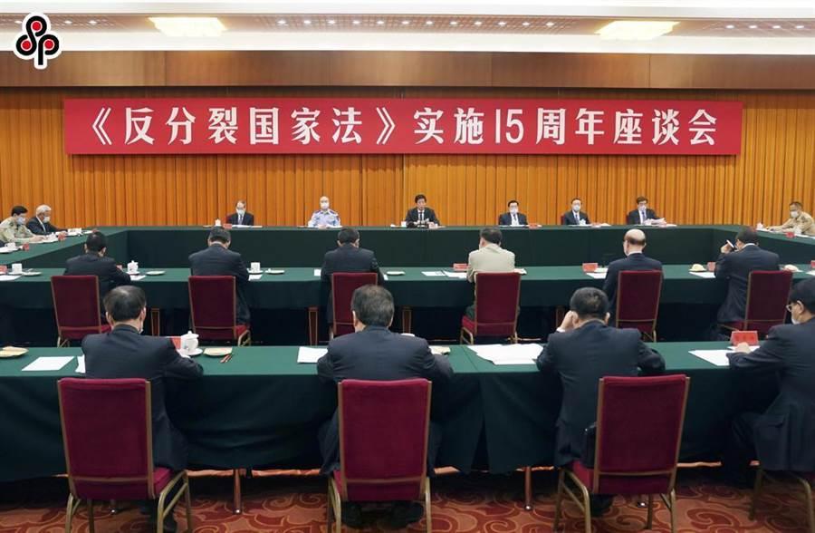 人民日報海外版文章指台獨是走不通的絕路。圖為5月29日北京召開《反分裂國家法》實施15周年座談會。大陸全國人大常委會委員長栗戰書發表講話。(新華社)