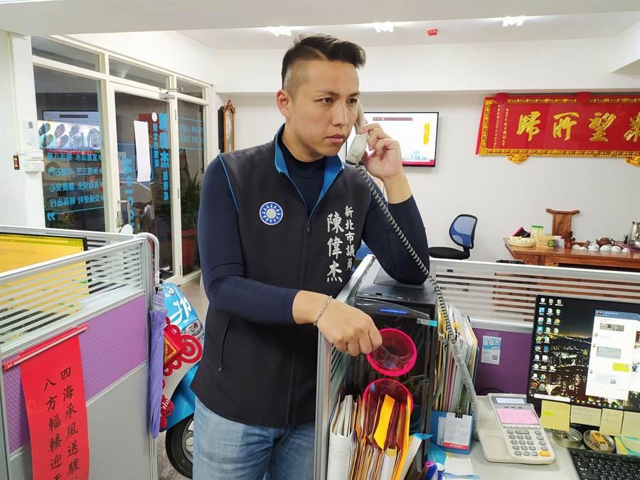 淡水高中生無預警傷人 民眾恐慌找藍營議員陳偉杰(翻攝照片/戴上容新北傳真)