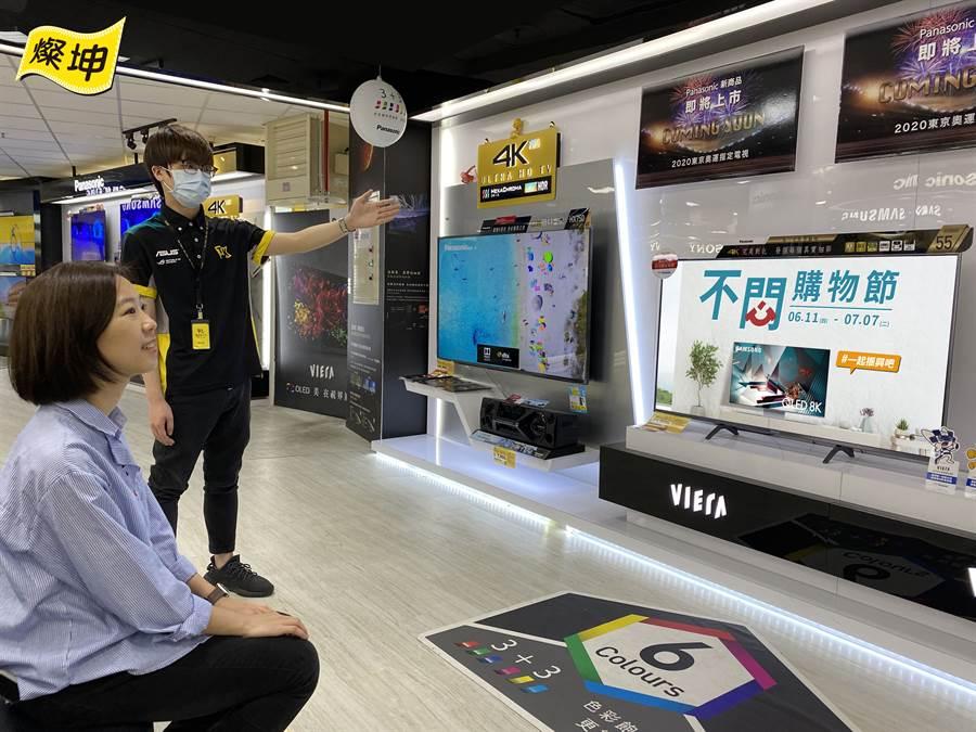 燦坤6月11日起推出「不悶購物節」活動,購買指定大尺寸電視送32-43吋液晶螢幕。(燦坤提供/黃慧雯台北傳真)
