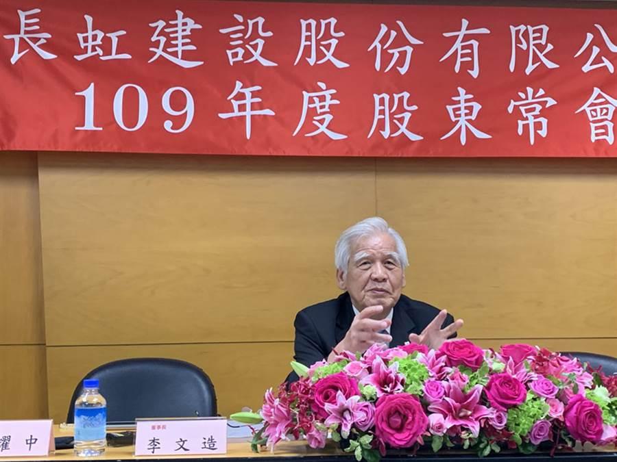 營建股王長虹建設召開股東會,去年EPS高達10.93元,已連續3年EPS站上10元。/圖由業者提供