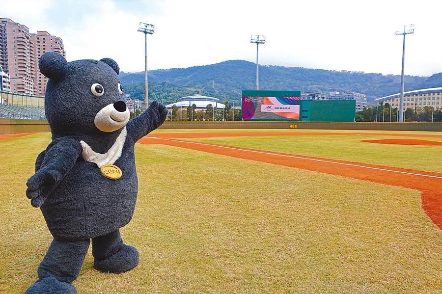 天母棒球場曾因2017年台北世大運斥資約1億2000萬元重新整修,完工後吉祥物熊讚還去站台。(本報資料照片)
