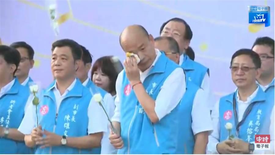 韓國瑜在活動過程中一度落淚。(擷取自中時電子報影片畫面)