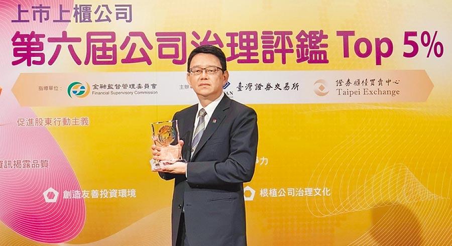第六屆公司治理評鑑信義房屋連六年擠進前5%,總經理劉元智受獎。圖/信義提供