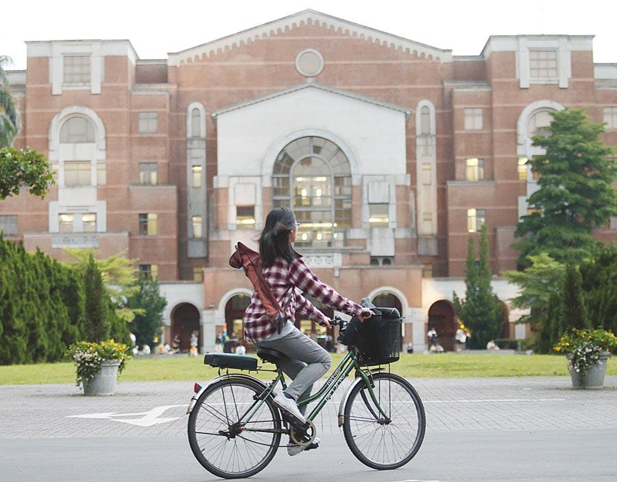 台大學生會將於本週六校務會議提案成立校園轉型正義小組。圖為學生悠閒騎著腳踏車行經圖書館前。(陳怡誠攝)