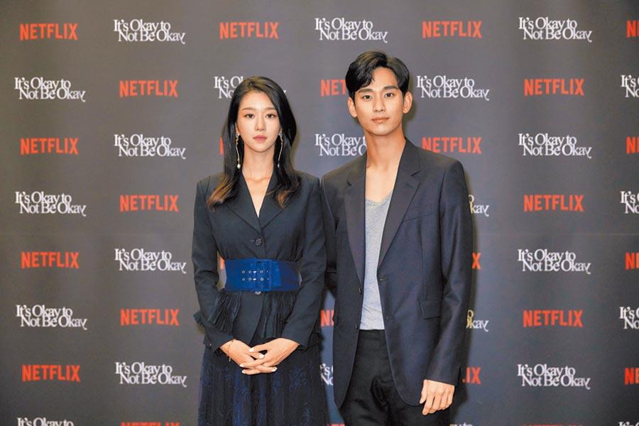 金秀賢(右)攜手同門師妹徐睿知,暌違5年回歸螢光幕。 (Netflix提供)