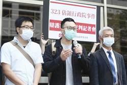 太陽花攻占行政院案被判有罪 魏揚要求停審並釋憲
