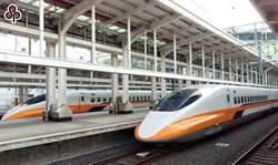 高鐵端午再增班 52班車14日凌晨起訂票