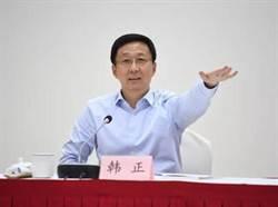 美國會共和黨提議制裁韓正和汪洋