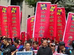 統促黨赴美國在台協會 抗議美國踐踏人權、挑起族群對立