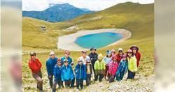 北市中山國小資源班9學童 成功挑戰3千公尺嘉明湖