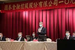 蔡宏圖:經濟緩慢復甦 下半年會更好