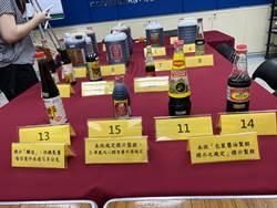 4款醬油製程標示不合規定  最高可處300萬罰鍰