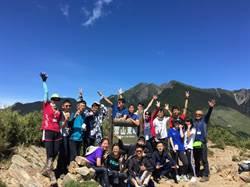 探索雪霸國家公園  Youth Camp下周一開放報名