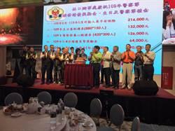 林口警友會舉辦慶祝警察節活動 溫馨氛圍感動同仁