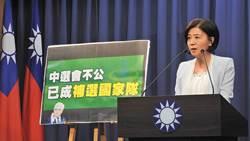 桂宏誠》在野黨要勇於以戰養戰