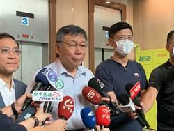 中評網:藍白合作是當下翻轉台灣政局唯一途徑