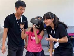 透過VR實景模擬遊戲 梓官國小學生學習到正確防災知識