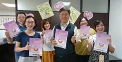 台南學生輔導資源手冊出爐 建置法制標準作業