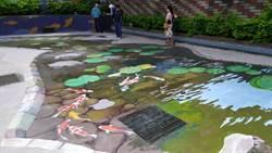 3D立體彩繪栩栩如生 中和翻轉路面變藝術畫廊