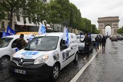 不滿禁用鎖喉手法  法國警察遊行抗議