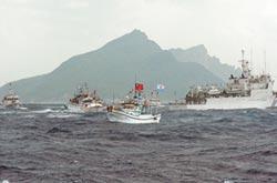 陳一新》閃釣魚台主權的軟骨政府