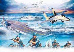 美媒:陸將升高台海軍事活動
