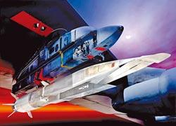 陸製零件 潛進美高超音速武器