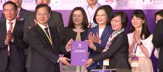 人才循環大聯盟白皮書 蔡英文:打造台灣為國際人才中心